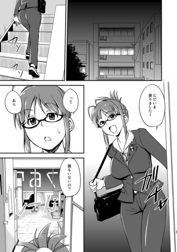 hanamiduki_c83_websample2.jpg